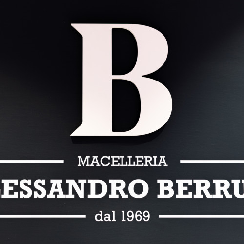 logo Macelleria Berruti Alessandro